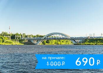 Круиз от Северного речного вокзала по Каналу имени Москвы