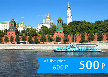 One-hour river cruise departing from the Cathedral of Chist the Saviour