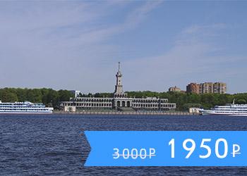 Речная прогулка по Каналу имени Москвы с посещением фабрики в Жостово