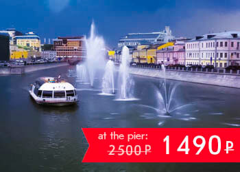 A romantic river cruise round Golden island in central Moscow aboard the Maria Ermolova boat.