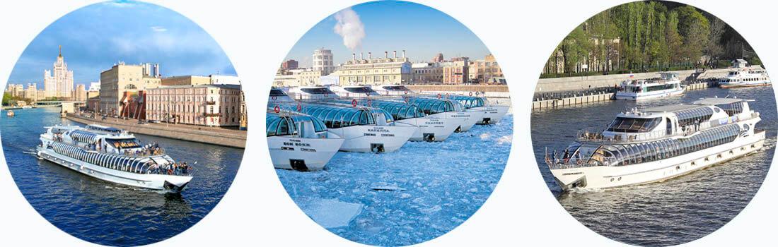Теплоход Флотилии Рэдиссон Москва