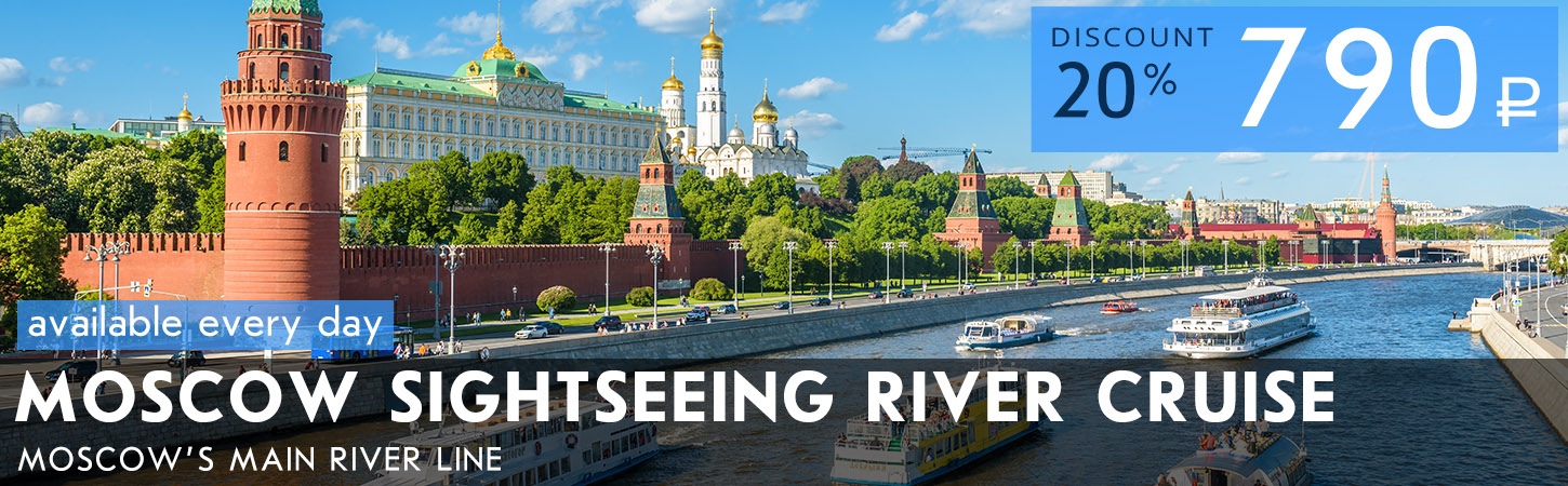 Moscow sightseeing river cruise