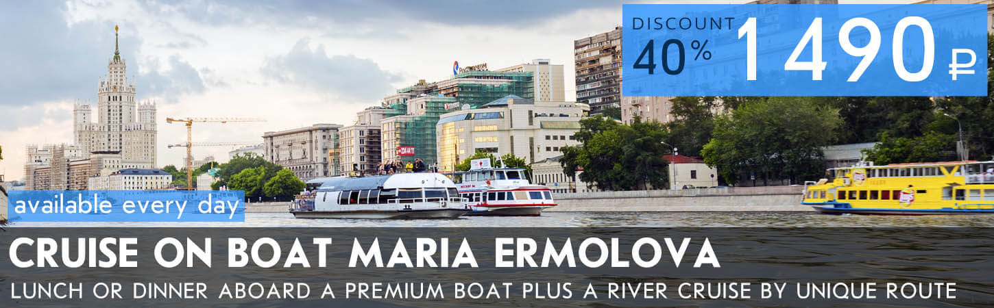 A romantic river cruise round Golden island in central Moscow aboard the Maria Ermolova boat