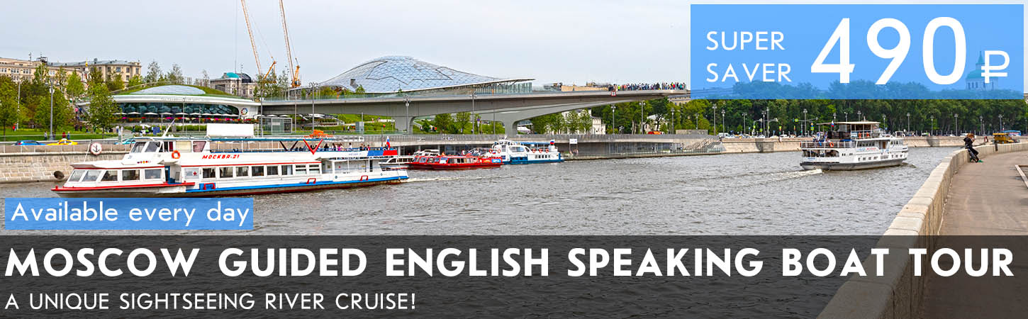 Professional live guided English speaking tour down Moscow river